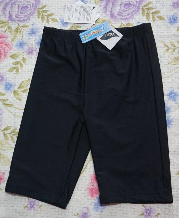 KINI-台灣製L-XL-萊卡男泳褲-七分馬褲-極簡全黑素面款(全無字)-當兵可穿特價550元
