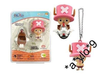 全新 Chopper 喬巴 索柏 3D 公仔 成人 八達通 Octopus 匙扣 配飾 海賊王 One Piece 可愛