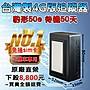 台灣製4G版[真正免插卡,其餘皆假]待機50...