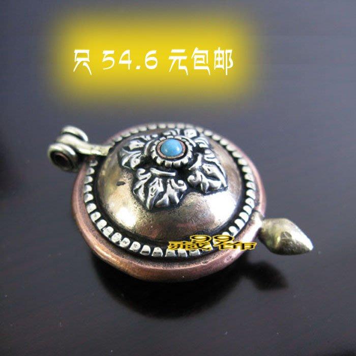 只54.6藏傳佛教用品法器金剛杵嘎烏盒螺絲扣吊墜0571中號已開光