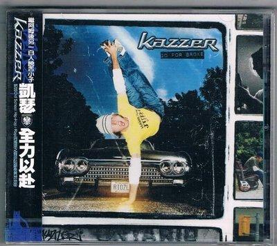[鑫隆音樂]西洋CD-凱瑟  Kazzer :全力以赴 Go For Broke (全新)免競標