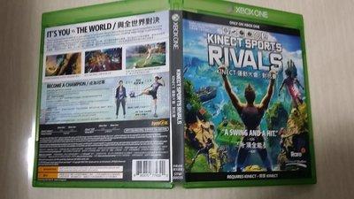 XBOX ONE Kinect 運動大會:對抗賽 中文版 直購價930