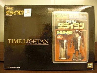 金錢貓雜貨 全新 Bandai 超合金 Gold Lightan 黃金俠 黃金戰士