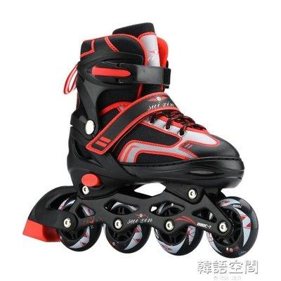 「全館免運」溜冰鞋成人成年旱冰鞋兒童旱冰鞋套裝男女直排輪滑鞋滑冰鞋初學者 YTL  【潮流都市】