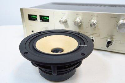 全新 6吋全音域發燒喇叭單體(進口紙盆/橡膠懸邊)Q軟耐聽/單顆價