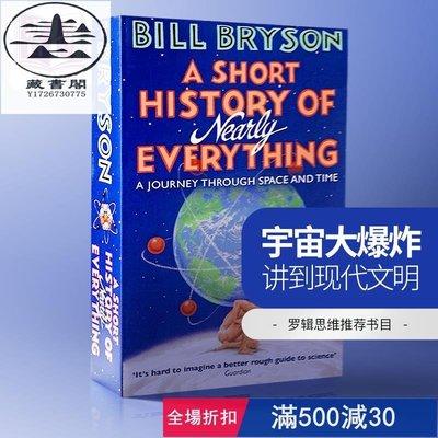 正版書籍 萬物簡史 英文原版 A Short History of Nearly Everyth 【藏書閣】