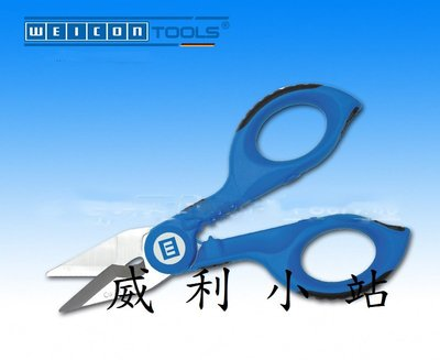 【威利小站】德國WEICON NO.35 多功能剪 剝線剪 切斷剪 壓著剪