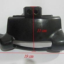 【鎮達】汽車拆胎機配件 汽車拆胎機專用塑鋼拆胎頭 輪胎拆裝 塑鋼頭 *拆胎機*頂車機