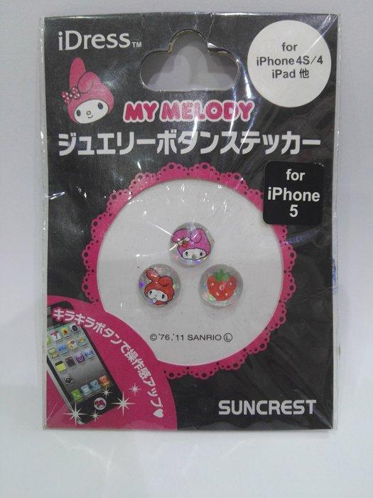《東京家族》草莓 圓形 美樂蒂Melody  iPhone4s/4/iPad 手機按鍵貼 3入