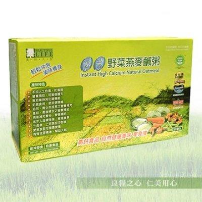 (買一送一)《小瓢蟲生機坊》海力捷 - 高鈣即食野菜燕麥鹹粥 40gX20包 / 盒 沖泡類
