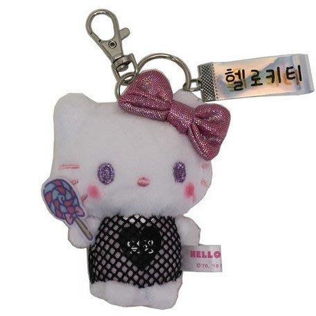 41+現貨免運費 鑰匙圈 Hello kitty 日本授權 韓版 絨毛玩偶 吊飾 鑰匙圈 小日尼三