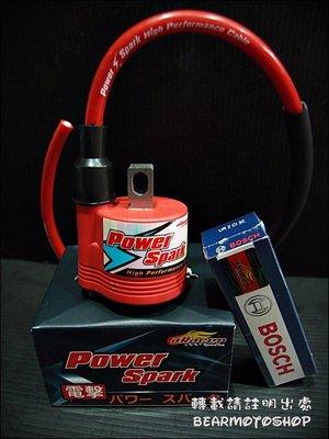 【貝爾摩托車精品店】aRacer 艾銳斯 電擊 PowerSpark 高壓 點火線圈 GTR AERO FIGHTER6