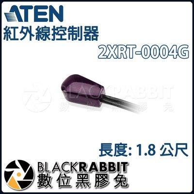 數位黑膠兔【 ATEN 2XRT-0004G 紅外線發射線 】 視訊 顯示器 影音 訊號 直播 導播
