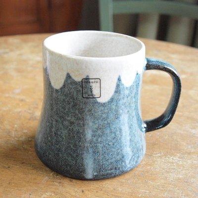 樂婕 BLUT'S 日本製 青富士山 馬克杯 陶瓷馬克杯 美濃燒 250ml