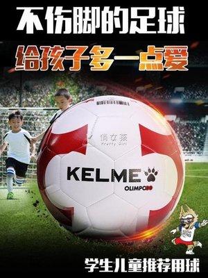 足球 美足球兒童5號小孩足球小學生4號足球青少年比賽足球