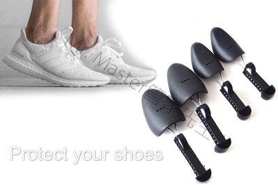 【Mr. Master 管家先生】嚴選球鞋支撐架 可調節式鞋撐  Sneaker Mob Reshoevn8r  可參考