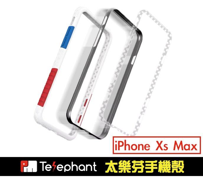 太樂芬 iPhone Xs Max 6.5吋 Telephant NMDER 抗汙 防摔邊框 含背蓋 手機殼