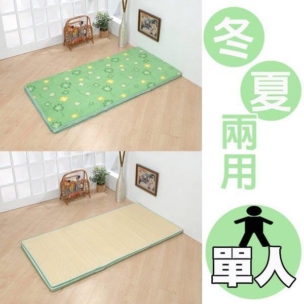 台灣製-莫菲思 合家歡單人床墊(綠幸運草)
