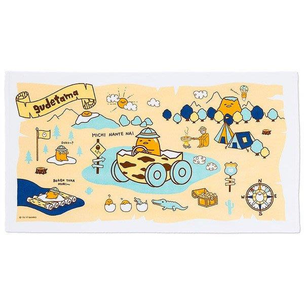 現品  日本三麗鷗 蛋黃哥大浴巾