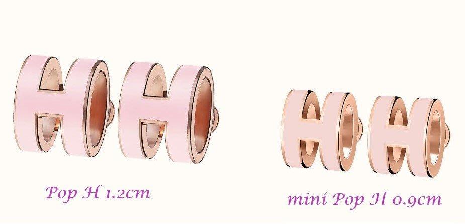 全新Hermès愛馬仕mini Pop H pendant粉紅玫瑰金mini耳環(現貨)