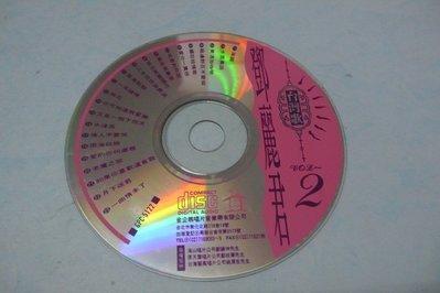 紫色小館78--------鄧麗君-台灣歌2