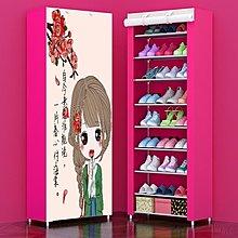 簡易學生鞋架多層宿舍鋼管組裝門後家用小鞋架經濟型收納布藝鞋櫃  igo全館免運