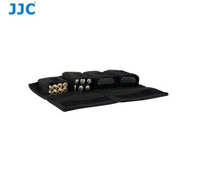 JJC BC-P4 電池收納包 可收納4個單反相機電池 / AA 電池 x 6 / AAA 電池 x 8 和 4張SD/XQD/CF卡