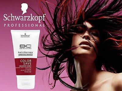 施華蔻 Schwarzkopf 新晶燦系列 新髮尾護色精華【特價】§異國精品§ 另有 萊雅 護色洗髮精