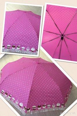 【江南小舖】正韓--杯子蛋糕花邊自動開合折傘(雨傘)