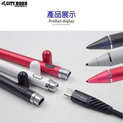 捌CITYBOSS Acer Liquid Z330 Z520 主動式手寫筆電容筆細款筆頭鋁合金充電款 17CM觸控筆