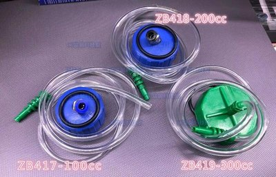 含稅 新款100cc 200cc 300cc 透明點膠針筒連接器 打膠針筒適配器 連接線 點膠機 針筒連接管