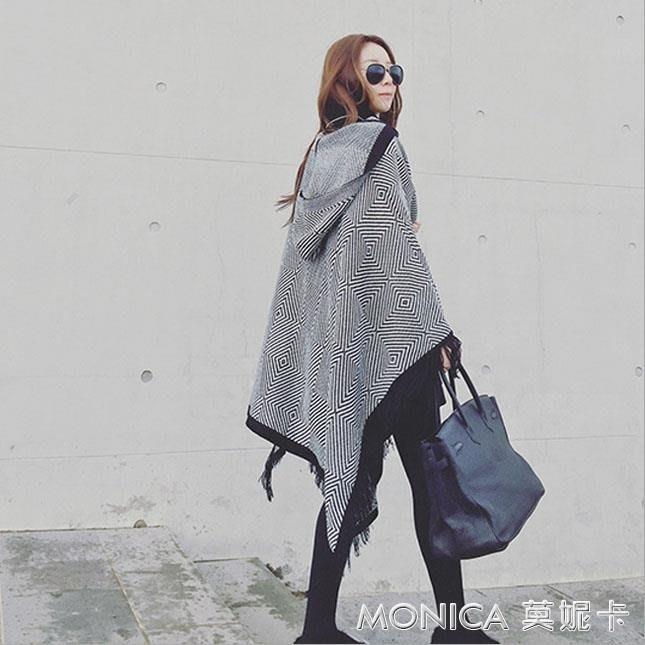 秋冬針織開衫中長款女裝寬鬆大碼流蘇披肩連帽斗篷蝙蝠衫大衣外套