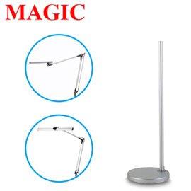 【燈王的店】MAGIC 專用鋁合金立燈的支架及底座組,適用於MA1036、MA1136☆F0701-1