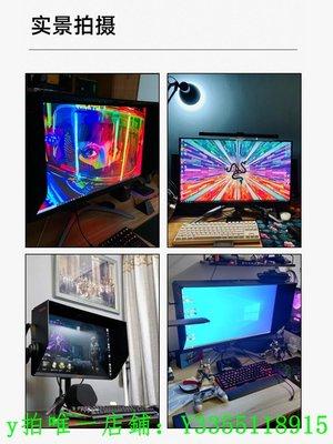 顯示屏AOC愛攻AGON大金剛 AG273QXP/D 27英2K高清Nano IPS 170Hz電競1MS顯示器HDR游戲144HZ臺式電腦顯示屏PS4電腦屏幕
