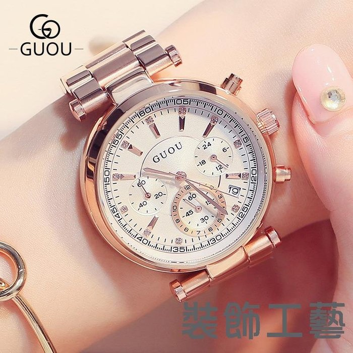 古歐大錶盤時裝鋼帶手錶三眼帶日歷多功能手錶女士時尚皮帶手錶