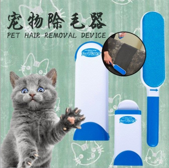 【生活小魷魚】✨現貨不用等✨ 寵物黏毛刷 / 寵物刷毛器 / 黏毛刷3件組 / 靜電除毛刷器