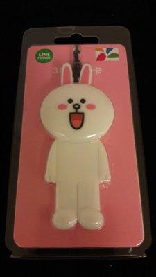 LINE FRIENDS兔兔3D造型吊飾悠遊卡