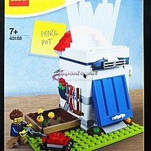 Lego 40188 Pencil Pot 筆座 全新未開盒