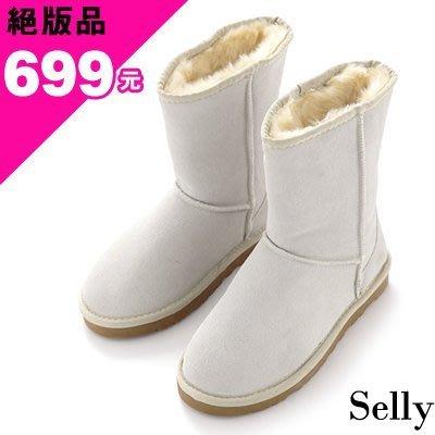 Selly outlet (RN17) 百變雪精靈‧素面百搭牛麂皮舖毛中筒雪靴‧淺灰米39號