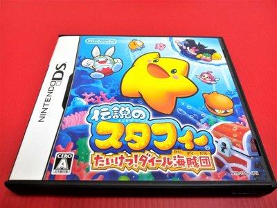 ㊣大和魂電玩㊣任天堂NDS遊戲 傳說的史塔飛 {日版}NDSL 2DS 3DS 主機可玩-編號:L1-6