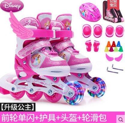 『格倫雅品』迪士尼溜冰鞋兒童全套裝3-6輪滑鞋滑冰旱冰鞋4-5-10歲初學者男女