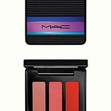 MAC 奇幻之夜 3色唇盤 色號  Coral  市價2040元