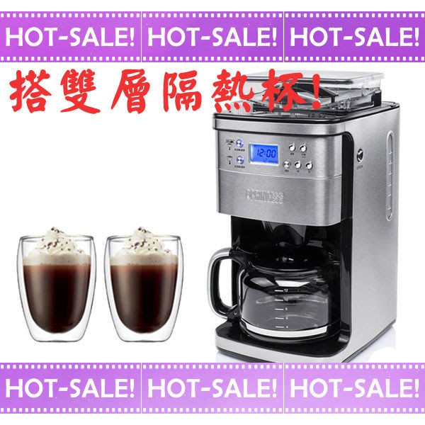 《搭送雙層隔熱對杯》Princess 249406 荷蘭公主 全自動智慧型可調控出水量 美式咖啡機
