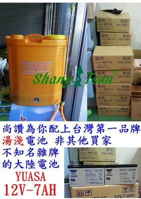 批發價 電動噴霧機 電動噴霧器 可調壓 噴藥機16、20公升 可調速 湯淺或廣隆電池 換購(鐵鉤60元)