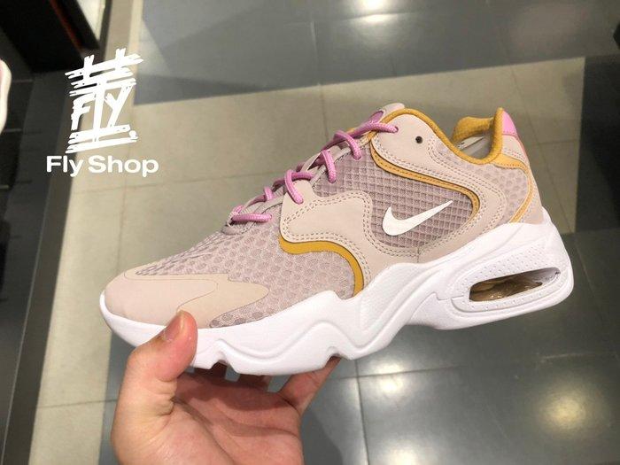 [飛董] NIKE AIR MAX 2X 慢跑鞋 老爹鞋 女鞋 CK2947-003 淺粉紅