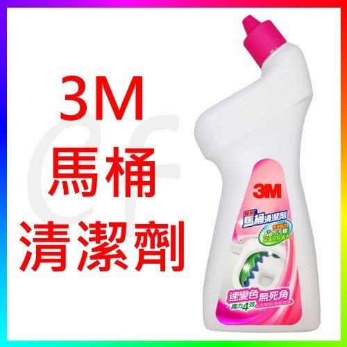 {CF舖}3M魔利馬桶清潔劑750ml (3M清潔劑 3M馬桶清潔劑 清潔用品 浴室清潔劑 馬桶刷 汙垢)