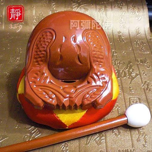 【靜心堂】現貨:實木製木魚--香樟木(5寸)