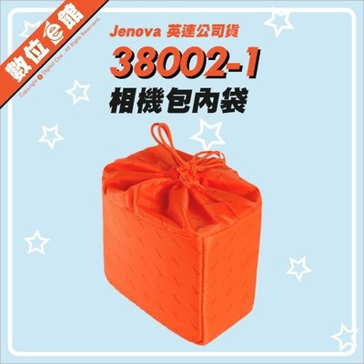 數位e館 Jenova 吉尼佛 38002-1 38002 中 橘 公司貨 相機鏡頭保護內袋/內包/內套 一機一鏡 免運