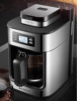 PE3200咖啡機家用全自動磨豆現磨現煮美式煮咖啡機壺