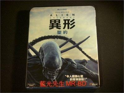 [藍光BD] - 異形:聖約 Alien : Covenant ( 得利公司貨 )